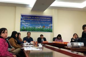 Hội nghị trực tuyến chuyên gia Dâu tằm Việt – Trung